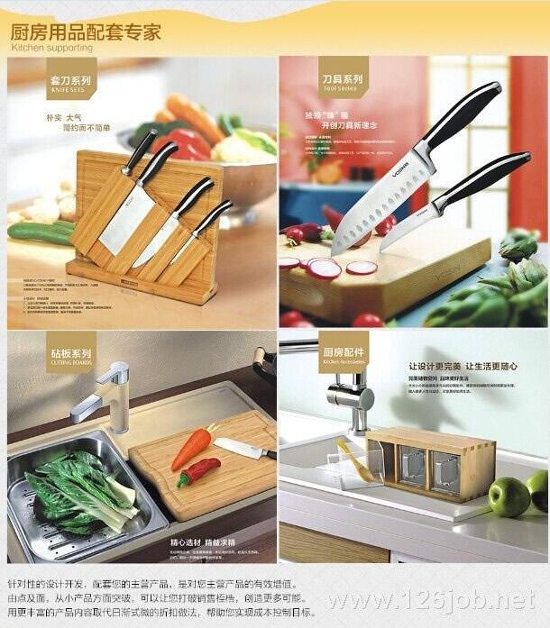 佛山市沃生家居用品有限公司成立于二〇〇五年五月,主要经营竹木家居用品,致力打造沃生这一家居品牌。目前我司已研发出一系列的厨房用具如:厨房套刀、竹木砧板、厨房炊具及厨房小件产品,我们一直致力于为广大消费者提供优质的厨房解决方案,努力为消费者提供更多时尚、实用的厨房产品。 除沃生家居品牌外,我司还兼营泰国橡胶木材的进口销售,以及竹制品材料的销售。这些竹木材料除广泛应用于家具外,也同时应用到沃生产品当中。结合我司在竹木材料领域多年的经营基础,加上沃生团队的创意与用心,我们将为消费者提供更多的家居厨房解决方案。